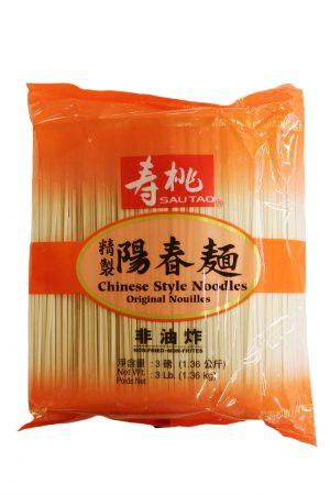 SSF Chinese Yeung Chung Noodle