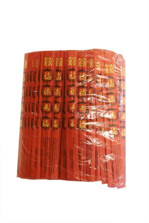Syömäpuikko yksittäispakattu20cm/ 一次性筷子红色纸袋包装