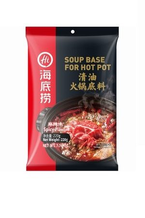 Soup Base Spicy for Hotpot/海底捞清油火锅底料 麻辣味