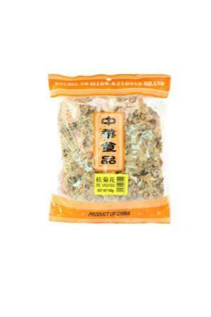 CN SYH Chrysanthemum/白杭菊