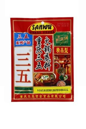 SanWu Chong Qing Three Five hotpot Sauce/重庆三五火锅底料