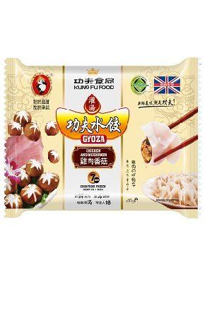 Dumpling Chicken&Mushroom/ 香菇鸡肉水饺 功夫